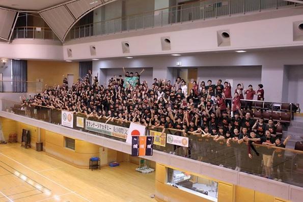 đại hội thể thao tại trường Yu language academy