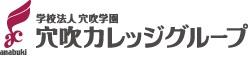 học viện anabuki
