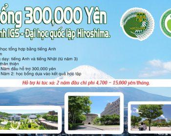 hoc-bong-300000-yen-tai-dai-hoc-quoc-lap-hiroshima