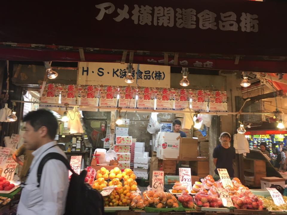 Hình ảnh: Một góc chợ tại Kita - Tokyo