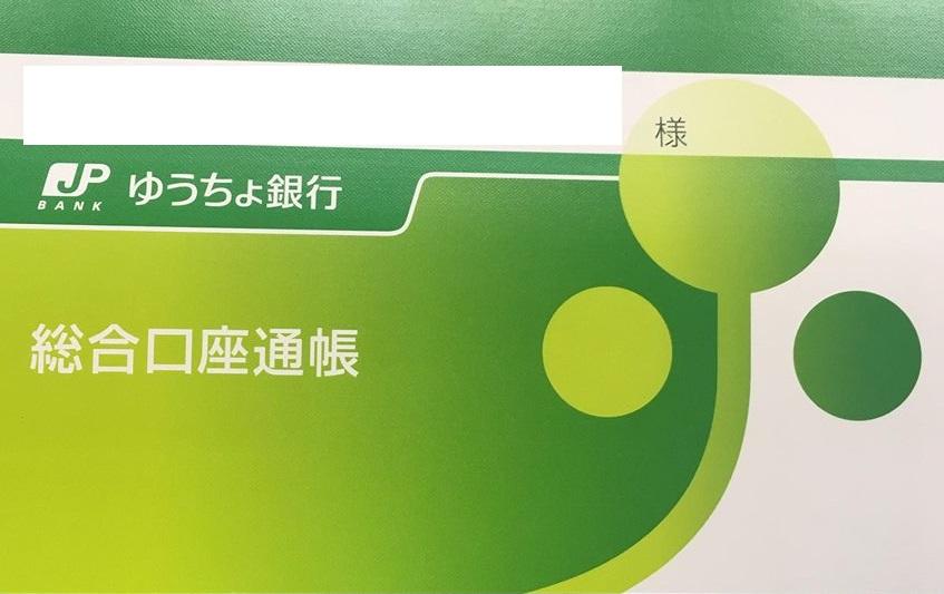 Hình ảnh: sổ ngân hàng