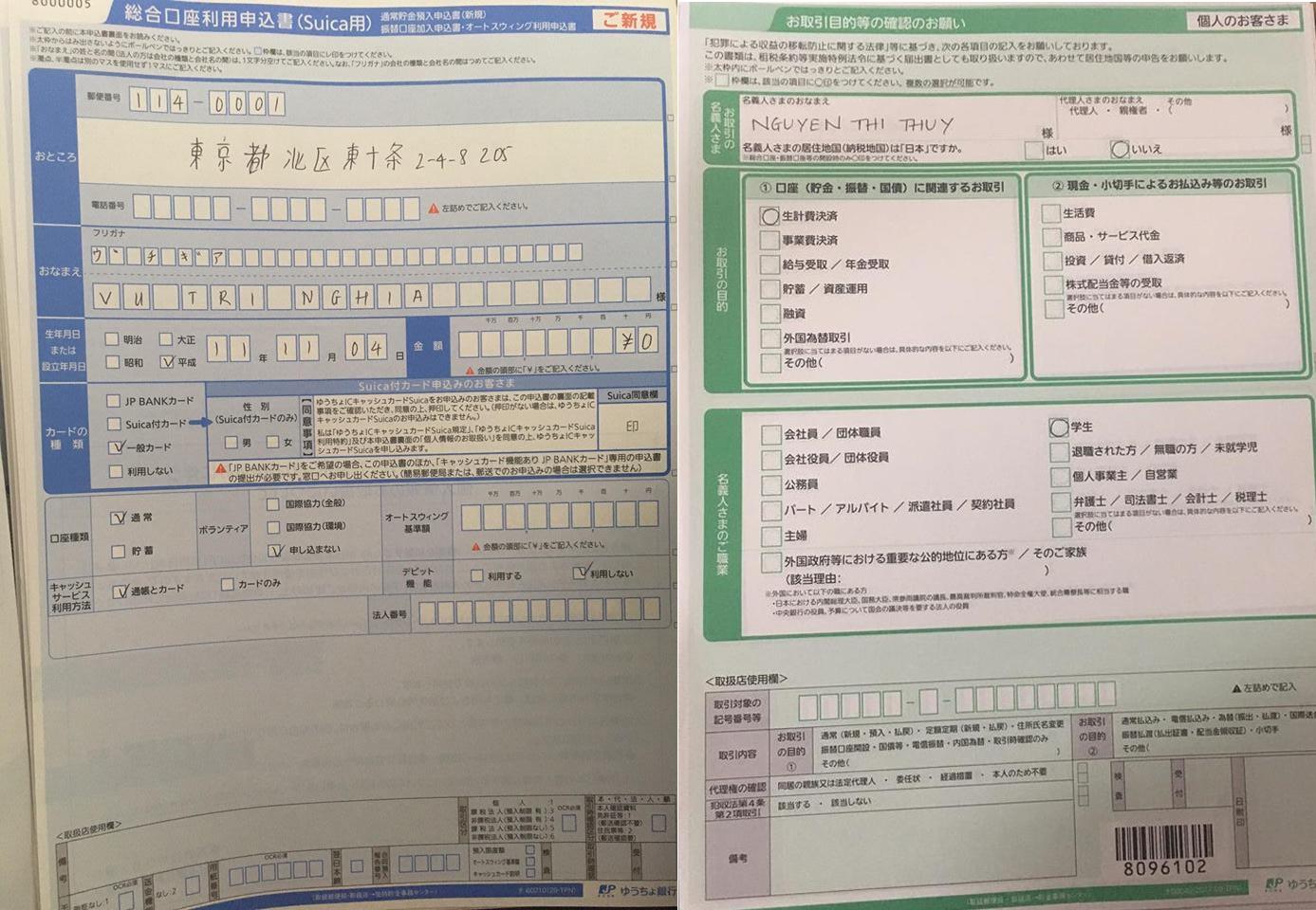 Hình ảnh: Biểu mẫu đăng ký ngân hàng