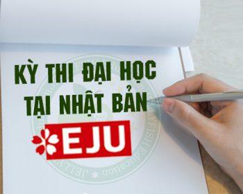ky-thi-dai-hoc-tai-nhat-ban