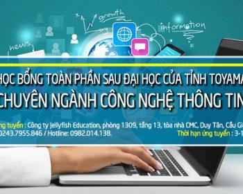 học bổng toàn phần du học nhật bản ngành công nghệ thông tin