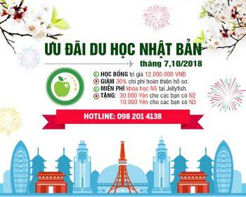 uu-dai-du-hoc-nhat-ban-ky-thang-7-va-thang-10-nam-2018