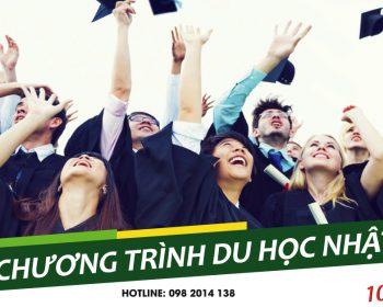 du-hoc-nhat-ban-2019-do-100%-COE