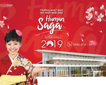 Human Saga tuyển sinh du học nhật bản kỳ tháng 4 năm 2019