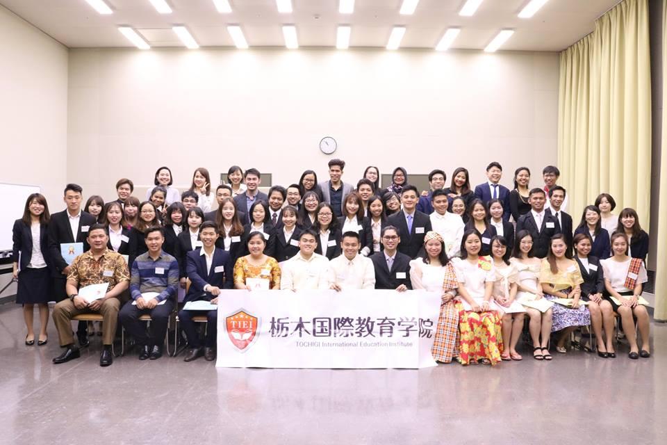 1. Học viện giáo dục quốc tế Tochigi - TIEI