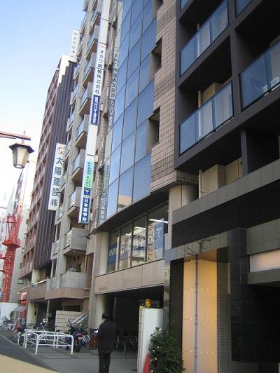 10. Trường Nhật ngữ Unitas