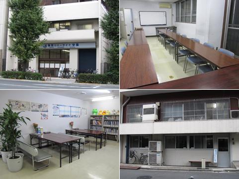 11. Trường Nhật Ngữ Tokyo Riverside Tokyo