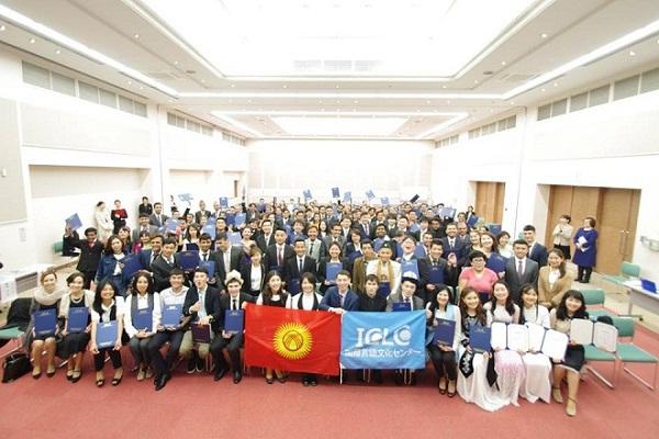 12. Trường Nhật ngữ ICLC