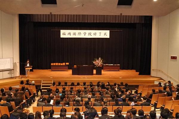 13. Trường Nhật ngữ Fukuoka