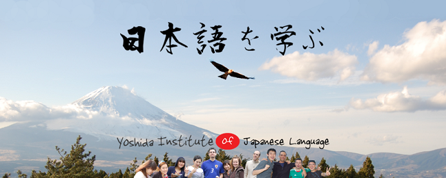4. Trường Nhật Ngữ Yoshida Tokyo
