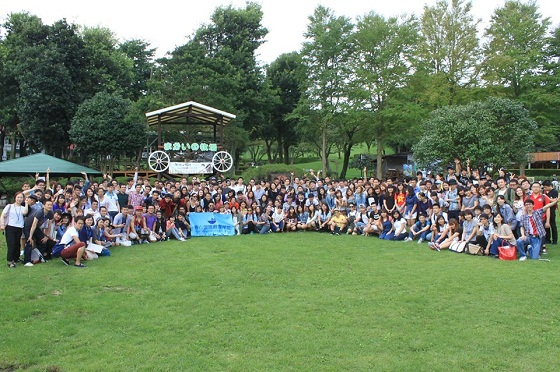 6. Trường nhật ngữ Aoyama