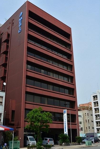 9. Trường Nhật ngữ Meric Osaka