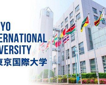 top-3-truong-dai-hoc-dao-tao-tieng-anh-tai-nhat-bang-tieng-anh-dai-tokyo-university