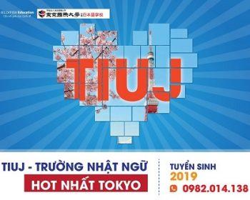 TIUJ - Trường Nhật ngữ HOT nhất Tokyo