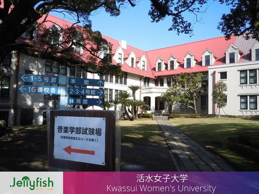 活水女子大学   Kwassui Women's University - Thành lập: 1879