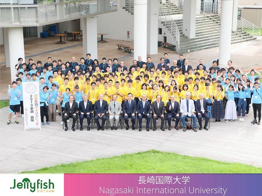 長崎国際大学   Nagasaki International University - Thành lập: 2000