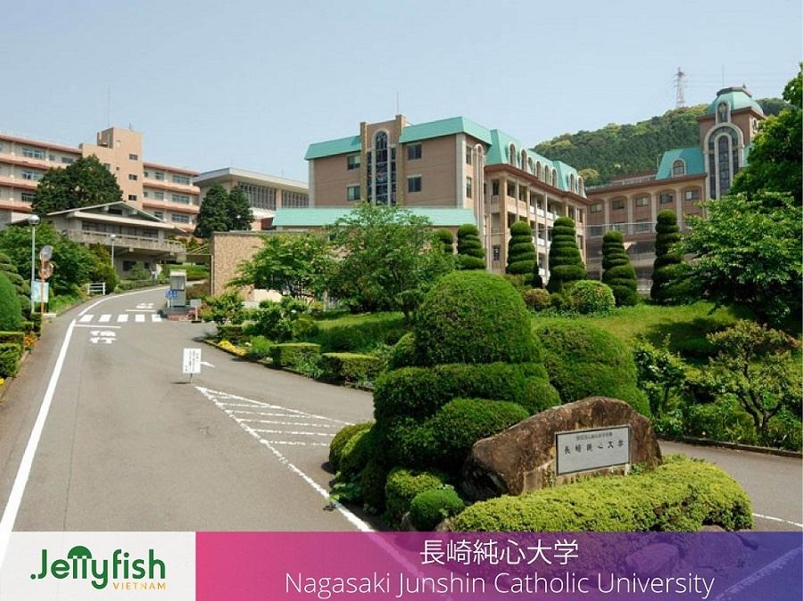 長崎純心大学   Nagasaki Junshin Catholic University - Thành lập: 1934