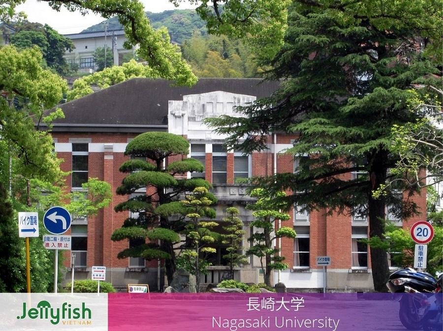 長崎大学   Nagasaki University - Thành lập: 1949