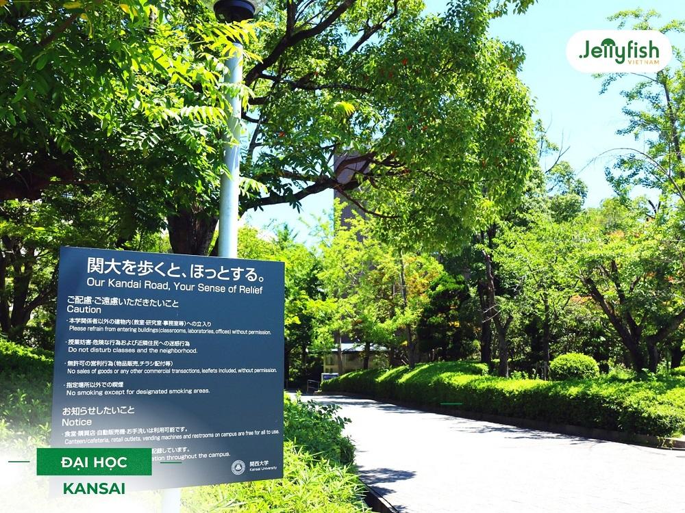 Khuôn viên trường Kansai - ảnh 1