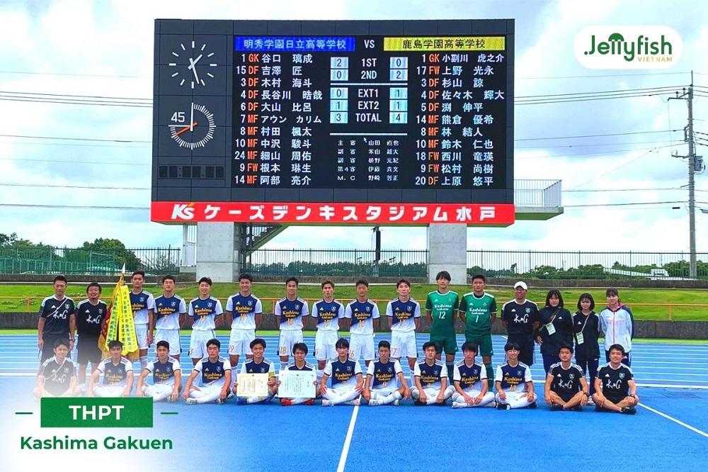Câu lạc bộ bóng đá trường trung học Kashima Gakuen