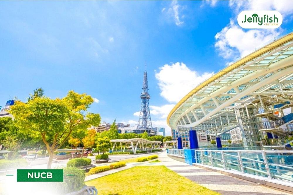 Đại học Kinh doanh và Thương mại Nagoya