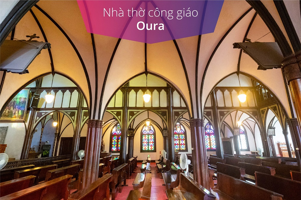Nhà thờ Công giáo Oura