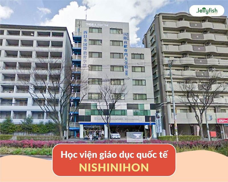 Học viện giáo dục quốc tế Nishinihon