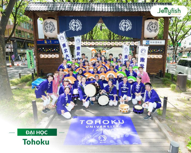 Tohoku là trường đại học đầu tiên tiếp nhận sinh viên nữ và sinh viên nước ngoài vào học