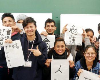 Trường Asahi 2