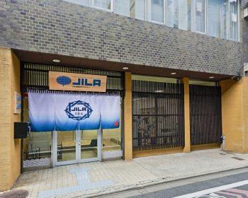 Trường JILA