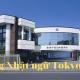 trường nhat ngữ tokyo world