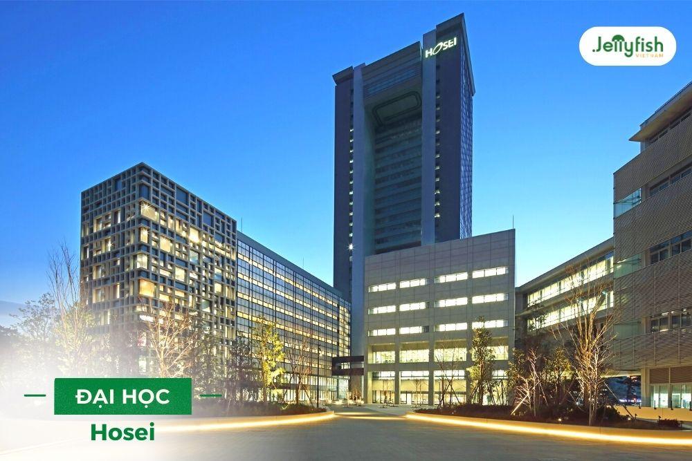 Đại học Hosei thành lập năm 1880 tại Tokyo