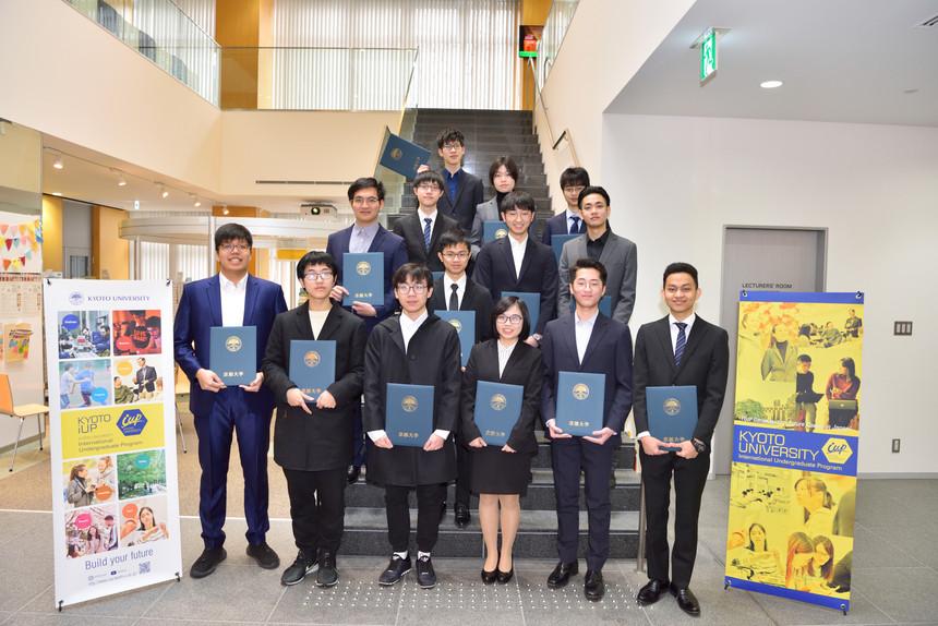 Học sinh đạt học bổng kyoto iUp