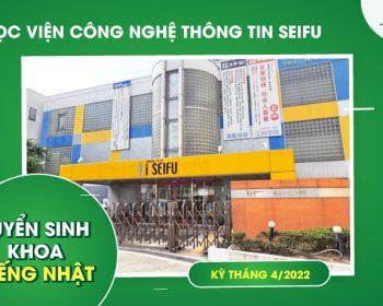Trường học viện công nghệ thông tin Seifu