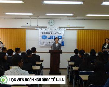 Học viện Ngôn ngữ Quốc tế J-ILA