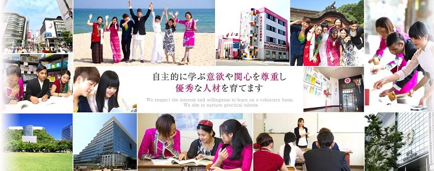 Sakura Japanese Language Academy