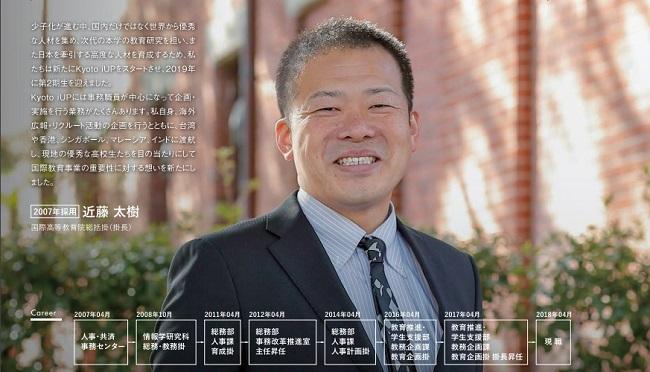 Thầy Kondo Taiki - Trưởng phòng Khảo thí - ĐH Kyoto