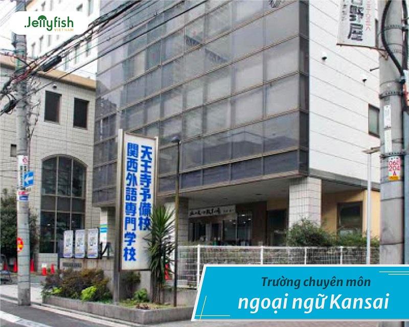 Trường chuyên môn ngoại ngữ Kansai
