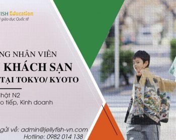 [KS120406] - Tuyển dụng nhân viên Lễ tân khách sạn làm việc tại Nhật Bản
