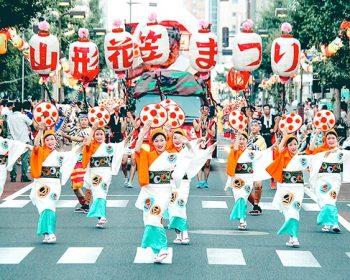 Nhật Bản mùa hè - Ảnh 2