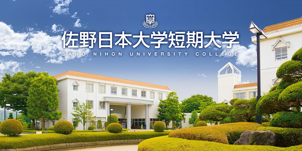 Trường Cao Đẳng Sano