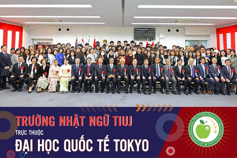 Hình ảnh trường Nhật ngữ trực thuộc Đại học quốc tế Tokyo (TIUJ)