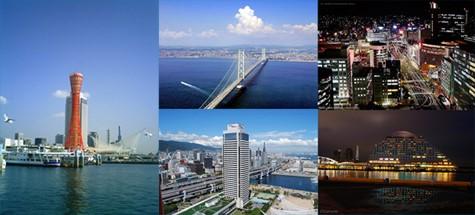 Với những thiệt hại vô cùng lớn do trận động đất kinh hoàng gây ra, không ai nghĩ rằng chỉ sau 2 năm mọi thứ đã được phục hồi. GDP của Nhật Bản đã tăng lên 2,6% so với mức 1,9% trước động đất. Và chỉ 5 năm sau, Kobe không những được xây dựng lại hoàn toàn mà còn hiện đại hơn thành phố đã bị tàn phá. Sự hồi phục của Kobe được đánh giá là thần kỳ.
