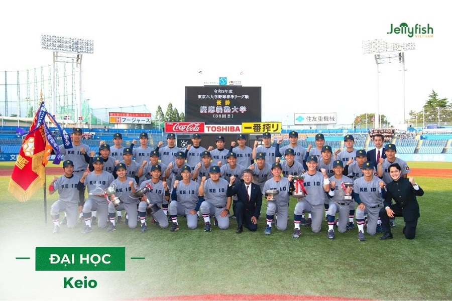Câu lạc bộ bóng chày Đại học Keio