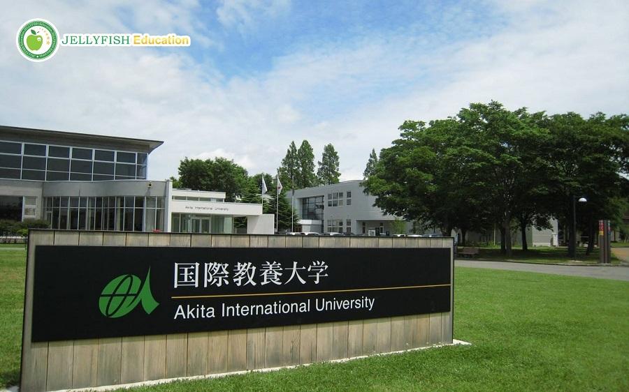 Đại học quốc tế Akita