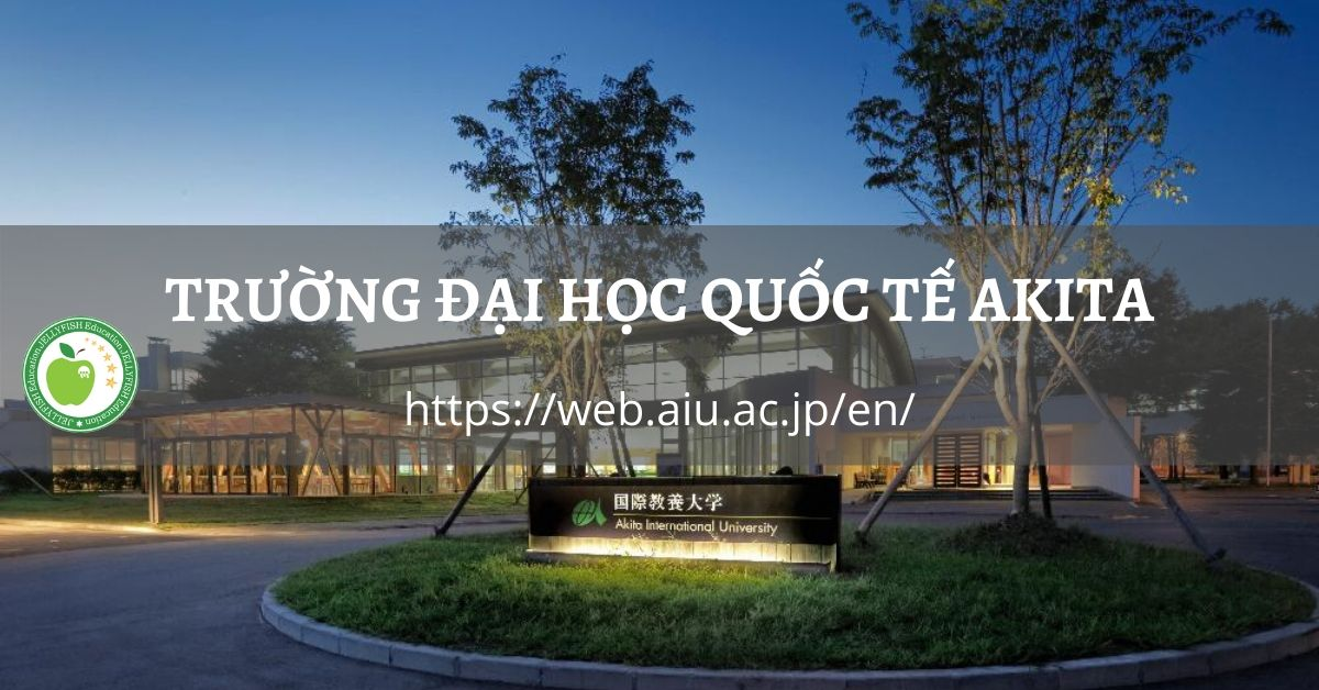 Trường đại học quốc tế Akita