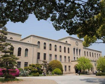 Khuôn viên trường Đại học quốc tế Kobe